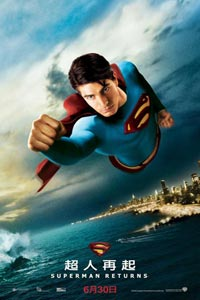 Superman  New Superman Film Produced Soon