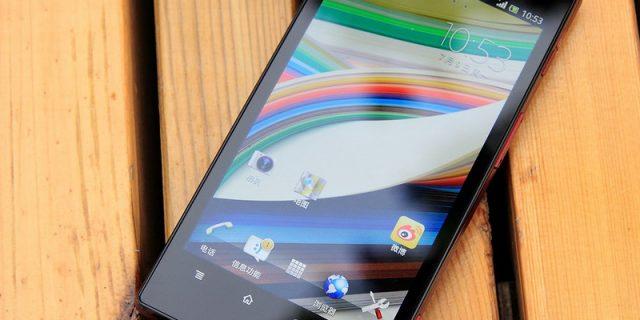 Harga dan Spesifikasi Sony Xperia Ion LT28H